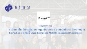EnergyLab is hiring a Clean Energy and Mobility Engagement Coordinator