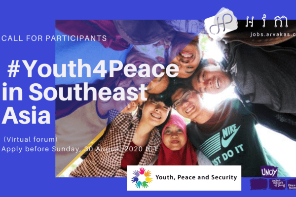 Call For Participants #Youth4Peace in Southeast Asia (Virtual forum)